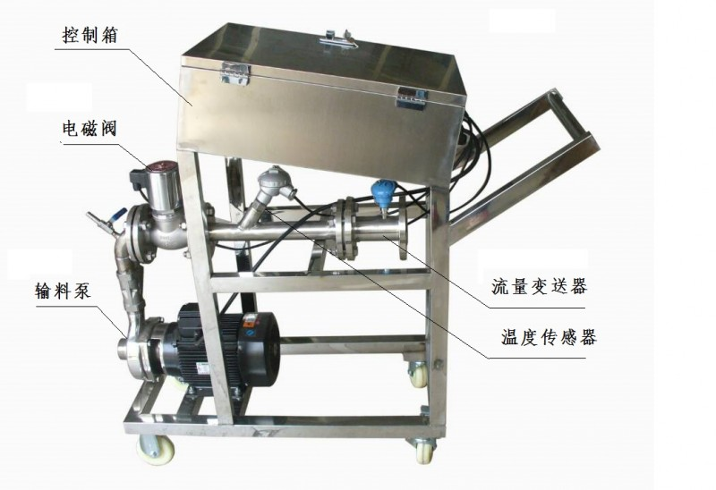 化工液体灌装大桶设备