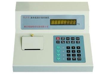 流量变送器(触摸按键)
