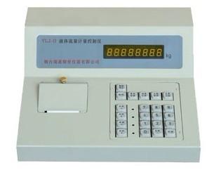 流量变送器(弹簧按键)