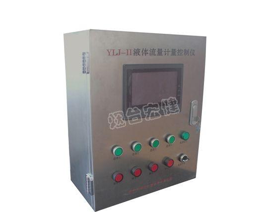 plc多路流量计量控制仪