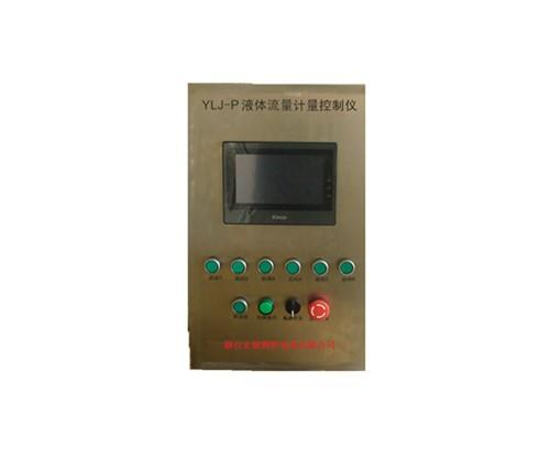 plc式液体流量计量控制仪